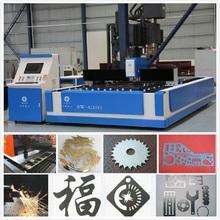 2015 usado máquina de corte a laser corte de aço