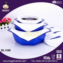 flower shape insulated stainless steel food caddy