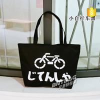 Wholesale Newest Fashion high quality organic cotton bag