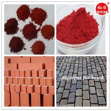 factory sell synthetic iron oxide red yellow black 330 pigments for brick/cement/concrete/colored asphalt