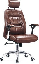 2015 modern car seat style office chair 080A