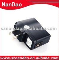 mobile phone charger for MOT V3