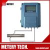 China Manufacturer cheap Ultrasonic Flow Meter
