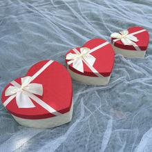 heart shape birthday champagne glass cardboard gift box