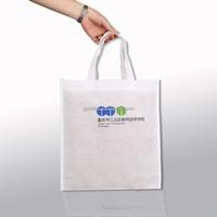 New arrival white custom logo non woven promotion bag