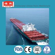 Chemical Spray Coating Ship Paint Bitumen Pitch Asphalt Paint
