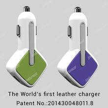 unique design cigarette lighter shape colorful leather surface sn-145 dual usb port 5v 4.8a car charger for electron devices