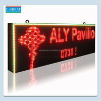 Wireless controller wifi portable outdoor led sign