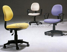 fabric computer chair in different colors\ergonomic staff chair with cheap prices Model:D04#