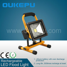 durable battery outdoor led flood light rechargeable long service time