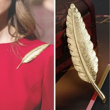 2015 European And American Retro Style Jewelry Woman Gold Leaf Brooch