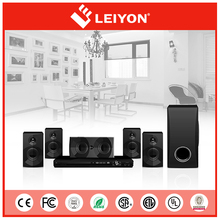 2014 world cup 5.1 HIFI home theater system with digital amplifier