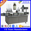 Piston Pump automatic high speed filling machine,glass bottling machines 500 ml,bottle filling machine