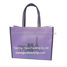 purple pp non woven shopping bag with logo, custom tote bag, wholesale non woven reusable bag