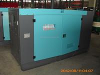 [GRANDNESS] 30KVA 24KW Water cooled Denyo Silent Canopy Type Weichai KOFO Ricardo Diesel Generator Set K4100D ricardo generator