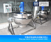 Stainless steel tilting steam jacketed kettle with agitator