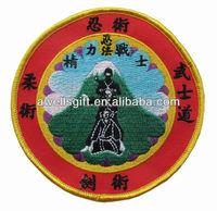 Ninja shinobi mercenary kung fu martial arts Japan applique iron-on patch