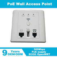 wall mount ap wireless access point OEM ODM with POE power supply for hotel