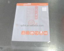 cloth packaging bag with self-adhered stripe