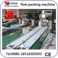 Hot Sale! chocolate bar packing machine/wrapping machine/ pillow packing machine/0086-18516303933