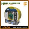 Helen car washing hose pvc layflat hose