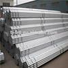 g3445 pregalvanized carbon steel tube