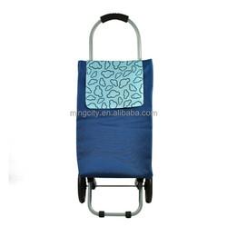 Popular Cart Helper Bags,Trolley Bag Parts,Safari Trolley Bag