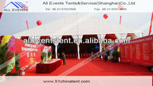 2012 New Brand Romantic Wedding Decoration/party Suppliers