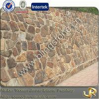 Random pieces brown indoor decorative stone