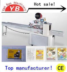 Small vitelline pie, lollipop Wrapping Machine YB-100
