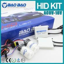 Motor HID xenon light 8000k xenon 20w strobe light pop lighting