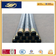High quality hydraulic rubber hose pipe used concrete pump rubber hose