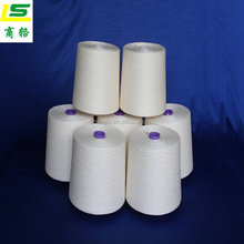 linen silk yarn