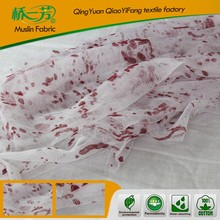 Supply all kinds of color of Halloween gauze