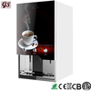 Yinong GS101 Unique best flavored small hot nescafe coffee vending machine coffee maker