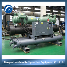 High Quality air or water water air-cooled chiller refrigeration