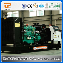 fast delivery low emission 250KVA USA euro engine with super silent diesel generator set