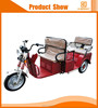 works 4 passenger electric 3 wheel tricycle