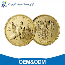 2015 Round Souvenir Cheap Price Old Gold Coin,Cheap Price Souvenir Old Antique Coin Dealers