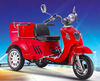 3 three wheel motorcycle, Disabled tricycle T1