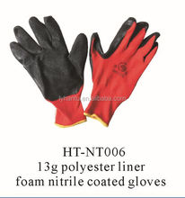 High quality safety working gloves/ min east nitrile gloves for supply