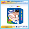 OEM Quick absorbtion and dry high quality disposable sleepy baby diaper with economical price