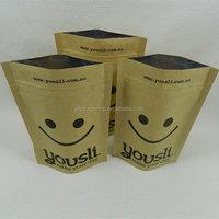 flexible printing foil standup food liner bag