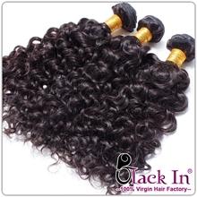 Guangzhou Best Distributors Wholesale 5A Virgin Hair Weave asian hair weaving
