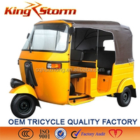 OEM available for 150cc water cooling tricycle bajaj tuk tuk bajaj pulsar motorcycle