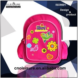 2015 China hot sale fancy cheap polyester school backpack for kids