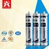 Super silicone sealant manufacturers PJ-101