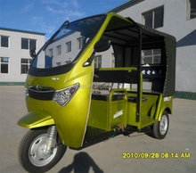 2015 new model shaft electric passenger tricycle best strong