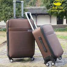 AJL-823 HKDASHAN China Cheap Duffle Wheeled Bag Luggage