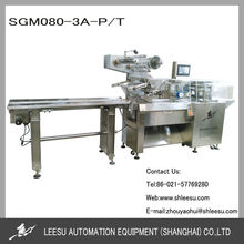 SGM080-3A-P/T Horizontal Pillow Automatic Beef Jerky Packing Machine